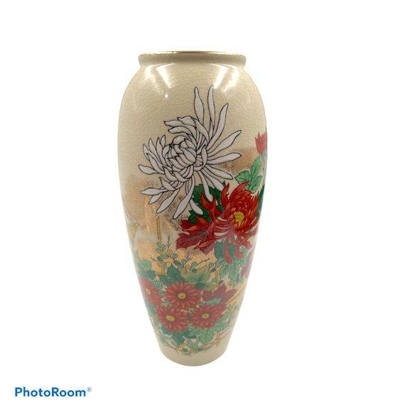Vintage Japanese Chrysanthemum Ceramic Porcelain